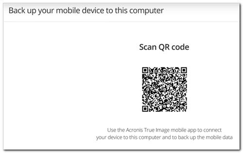 the interface of scan qr code