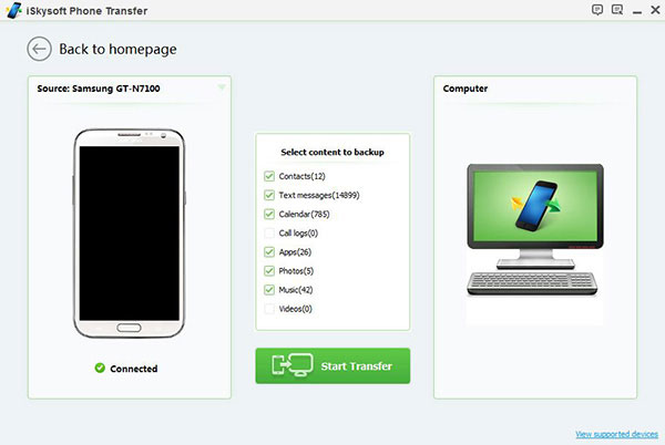 transfer android files to pc