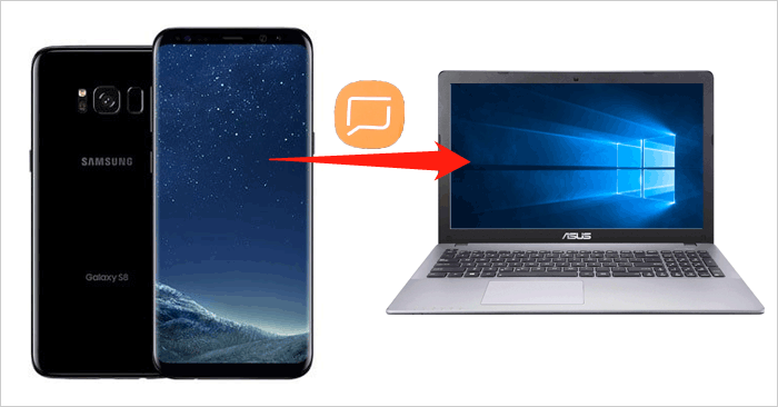 samsung sms to pc transfer