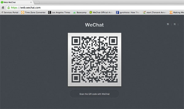 sign in web wechat