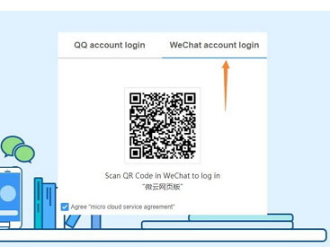 log in weiyun with wechat account