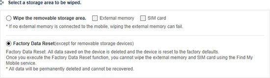 wipe the removable storage area