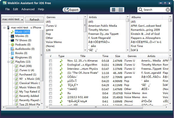 all songs  software free