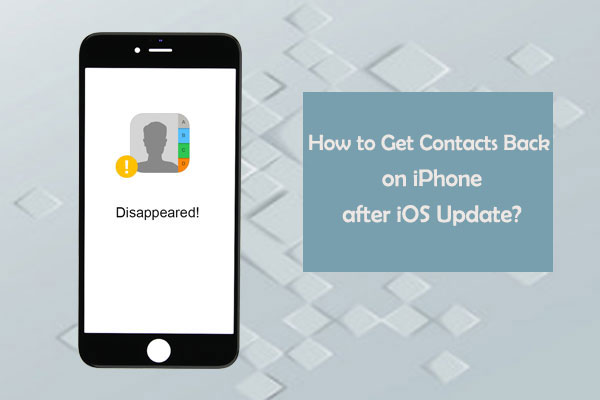 iphone update lost contacts