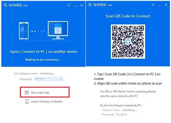 shareit interface
