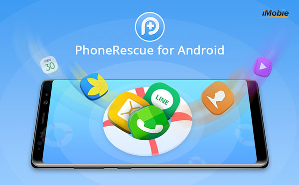 phone unlocking software like phonerescue