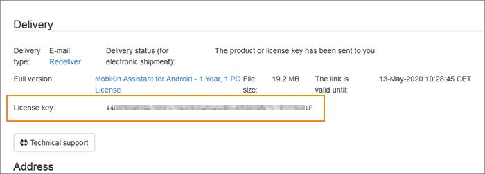 check license code via payment platform